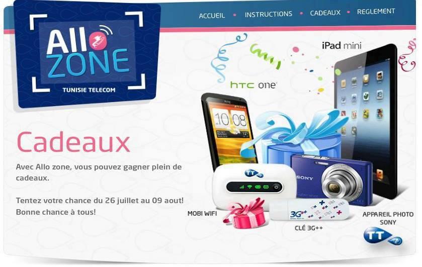 Carte Telecom Tunisie si 3 Logos de Tunisie Telecom