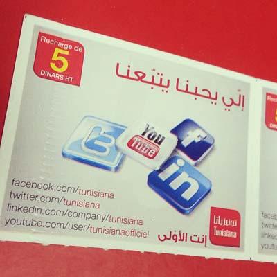 carte tunisiana