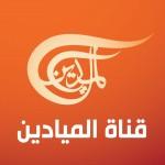 Que veut la chaine Al Mayadeen en donnant des intox sur la situation sécuritaire en Tunisie?