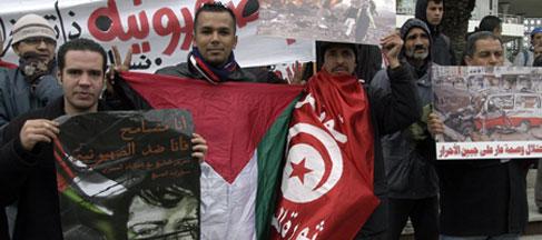 Tunisie- Le Bardo: Un sit-in pour la criminalisation de la normalisation avec l'entité sioniste
