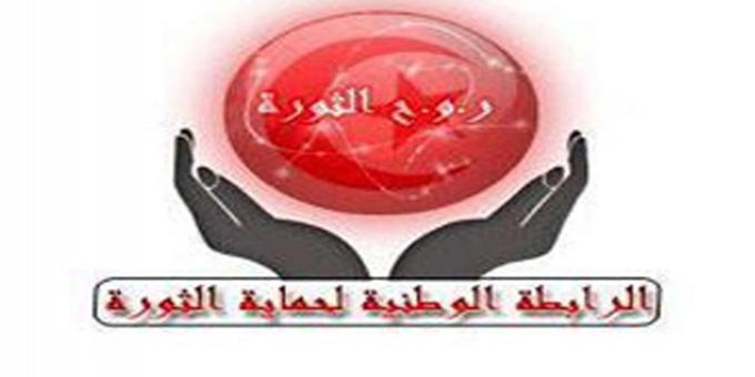 Tunisie – Dernière minute : Dissolution des Ligues de protection de la révolution