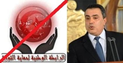 Tunisie – Mehdi Jomâa : Les LPR n'ont pas de place en Tunisie