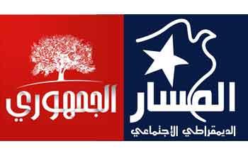 Al Joumhouri - Al Massar