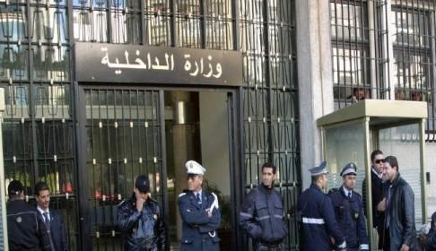 Tunisie: Mohamed Rouissi : Des cadres du ministère de l\'Intérieur ...