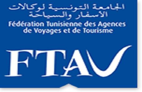 Tunisie: Premier vol direct entre Tunis et Erbil après vingt trois ans de suspension