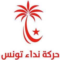 Tunisie – Officiel : Têtes de listes de Nidaa Tounès