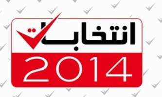 Tunisie : Le taux de participation se porte à 69%
