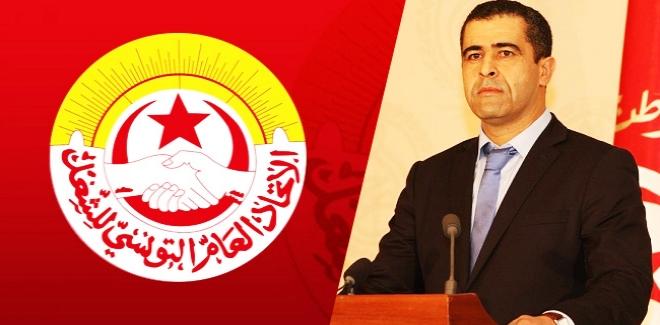 Tunisie plainte contre mohamed hneid cpr part 236535 for Mohamed mbarki