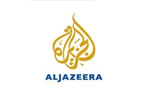 Al Jazeera reporte la diffusion de son enquête sur l'assassinat de Chokri Belaid Jazzera