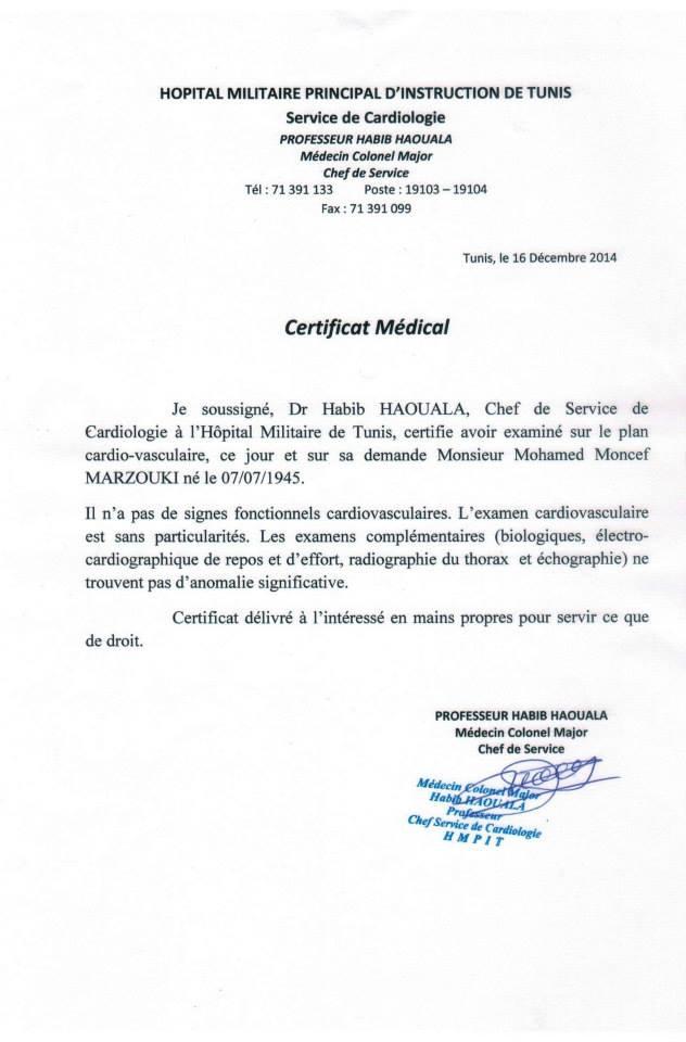 Tunisie moncef marzouki pr sente son dossier m dical actualites en tunisie - Faire un faux dossier de location ...