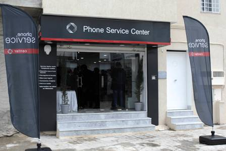 Le réseau international Phone Service Center arrive en Tunisie