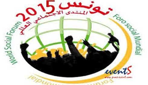 Attaque terroriste contre le musée du Bardo à Tunis  dans actualité fsm20151