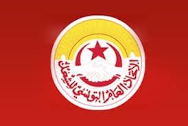 Tunisie- L'UGTT scpetique sur les résulats du dernier recensement
