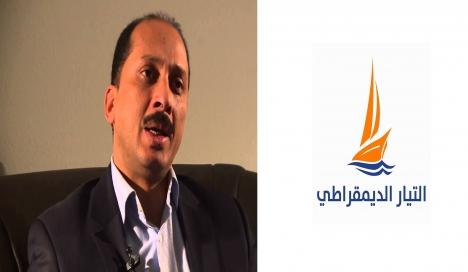 Tunisie- Courant Démocrate: Dissimulation de preuves liées à l'affaire des deux martyrs Belaid et Brahmi