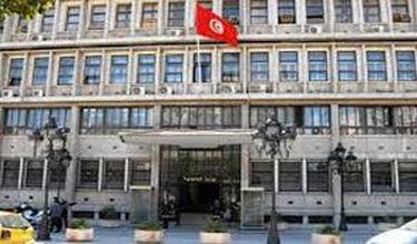 Tunisie: Nouvelles nominations au ministère de l'Intérieur