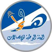 L'INT s'explique sur la campagne  « #Sayeb_L'internet»