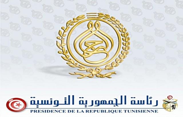 Tunisie- Prorogation de l'état d'urgence de 60 jours