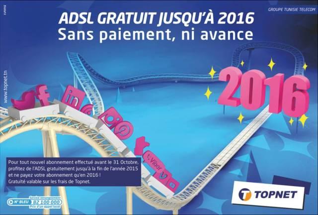 Topnet lance la promotion « ADSL Gratuit jusqu'en 2016, Sans paiement ni avance»