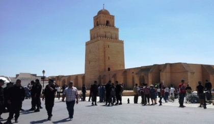 Kairouan Tunisie Tunisie – Kairouan Plusieurs