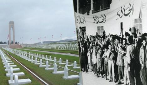 La Tunisie célèbre le 52ème anniversaire de l'Evacuation