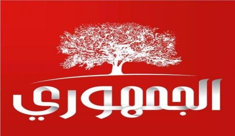 tunisie le parti r publicain accuse bce et appelle un changement de fond en comble. Black Bedroom Furniture Sets. Home Design Ideas