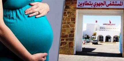 infirmier anesthesiste en tunisie L'institut spécialisé privé de santé ou isps est un établissement de formation en soins infirmiers autorisé par le ministère de l'education nationale, de l'enseignement supérieur, de la formation des cadres et de la recherche scientifique ( autorisation n°242/2006 .