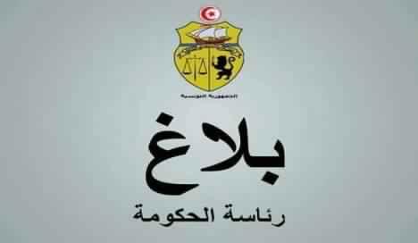 Tunisie- Nouveaux gouverneurs à Zaghouan et à l'Ariana