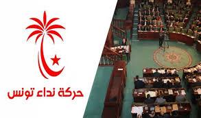 Crise de Nidaa Tounes: 12 nouvelles défections parmi les députés à l'ARP