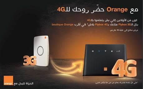 La 4G arrive chez Orange