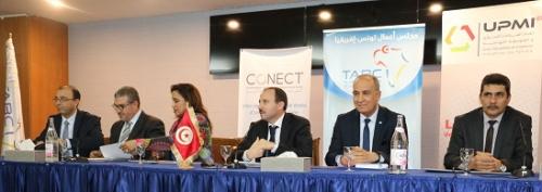 """Tunisie: Le baromètre de la santé de la PME """"Miqyes"""" présentera ses résultats le 23 septembre à Tozeur"""