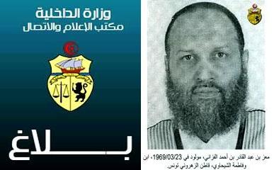 Tunisie – URGENT : Le Ministère de l'Intérieur recherche cet individu