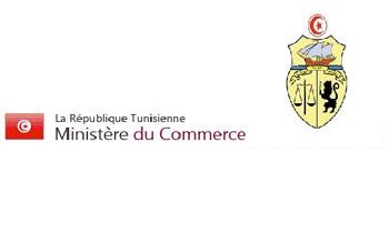 Tunisie- Nouvelles nominations au ministère du Commerce