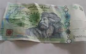 Arrestation d'un homme avec de faux billets de banque à El Kantaoui