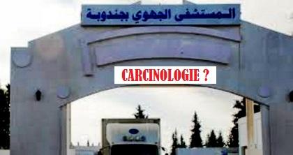 Tunisie – Le canular du nouvel hôpital des maladies cancéreuses de Jendouba