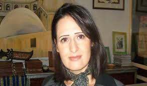 La présidence du Gouvernement nomme Majdouline Cherni