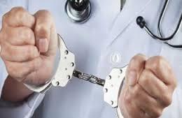 Tunisie-Mahdia : Un médecin et un infirmer arrêtés pour avoir pratiqué une IVG sur une mineur