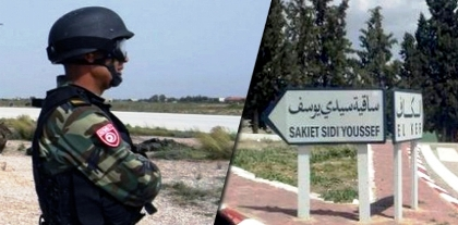 Tunisie – Etat d'alerte à Sakiet Sidi Youssef