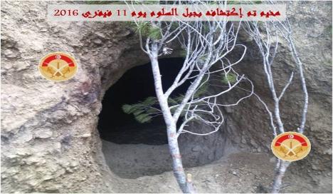 Tunisie- Découverte d'un camp de terroriste au mont Salloum