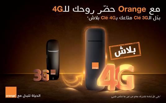 Les clés 4G disponibles chez Orange