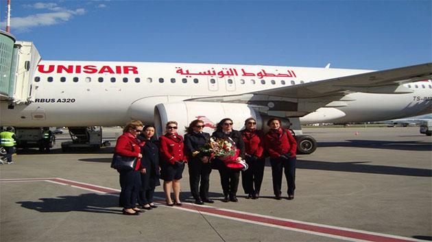 Campagne de promotion de Tunisair pour l'été 2016 sur 14 pays et 30 destinations