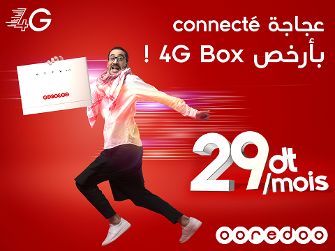 ooredoo consolide ses offres 4g avec sa 4g box la moins ch re du march. Black Bedroom Furniture Sets. Home Design Ideas