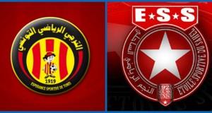 Tunisie- Déclarations après match EST/ESS