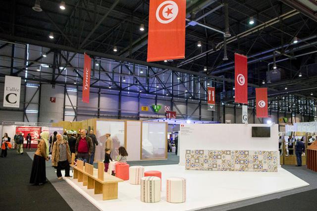 Le fiasco de la tunisie au salon du livre de gen ve part for Salon du fitness palexpo