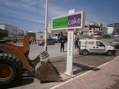 Tunisie- Menzah VII: Exécution de décisions de démolition de commerces anarchiques