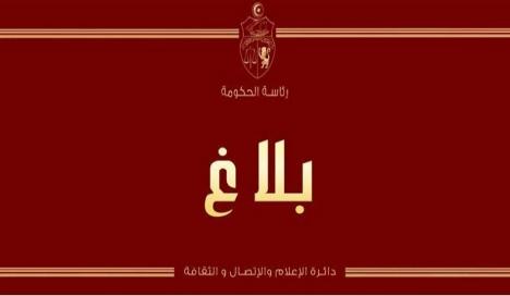 Tunisie- Nomination de 19 nouveaux délégués
