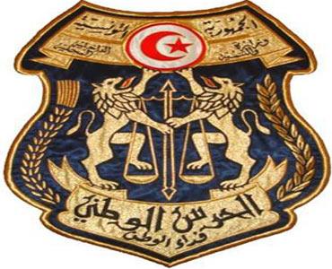 Mise aux arrêts d'agents de la Garde nationale de Kasserine