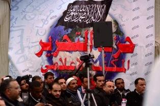 Tunisie – Hizb-Ut-Tahrir défie l'Etat et menace
