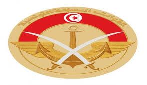 Tunisie- Limogeage du militaire du célèbre selfie de Ben Guerdène: précisions