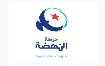 Tunisie- A.Lourimi: Ennahdha attaché à un GUN sur la base des résultats des élections