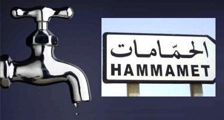 Tunisie – SONEDE : Le réservoir d'eau potable desservant Hammamet est complètement vide